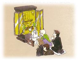 忌明け(四十九日)法要