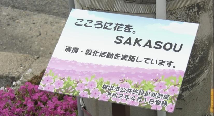 2021年4月6日KBN香川テレビ放送網いきいきワイドで放送されました